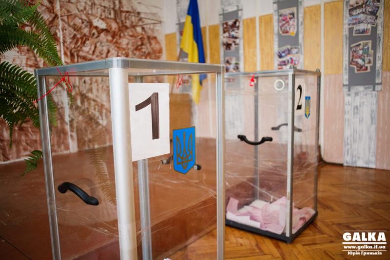 """""""Свобода"""" визначилась із кандидатом у нардепи по окрузі на Франківщині"""
