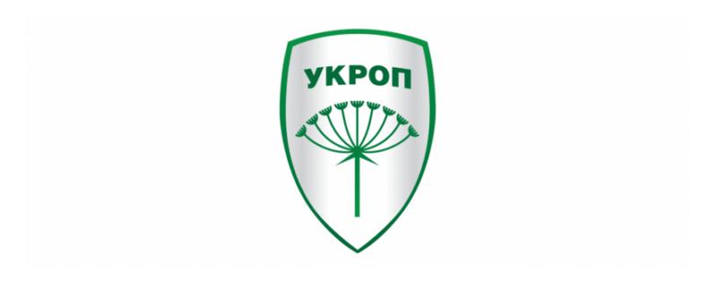 """Івано-франківський """"УКРОП"""" спростував підтримку Марцінківа"""
