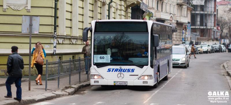 У місті шукають громадських інспекторів у маршрутки та тролейбуси
