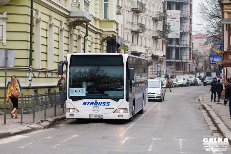 Комунальний департамент оприлюднив графіки руху автобусів за новою маршрутною системою