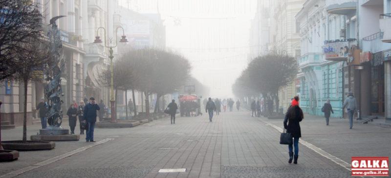 Завтра в області очікується погіршення погоди – сильний туман і ожеледиця