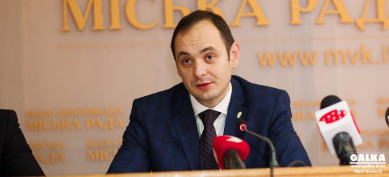 Новий генплан має стати Конституцією і Біблією для будь-якого будівництва, – Руслан Марцінків