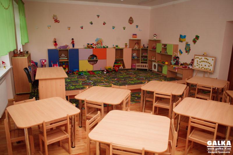 Не менш, ніж 10: дитсадки у Франківську запрацюють першого червня (ОФІЦІЙНО)