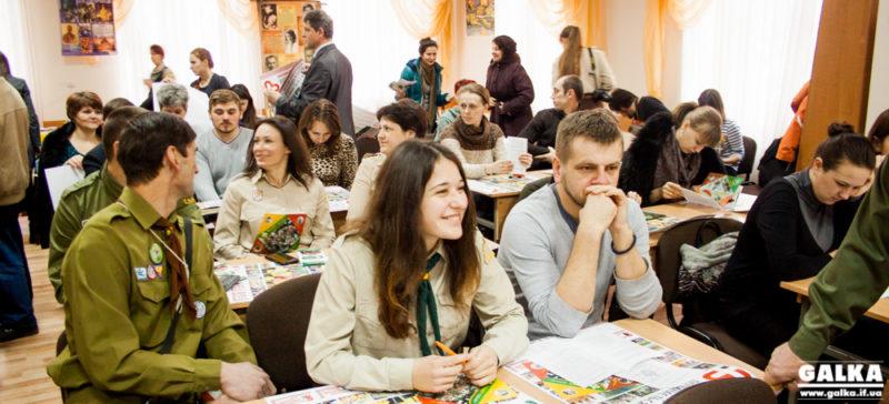 """""""Пласт"""" поділиться досвідом патріотичного виховання з навчальними закладами області (ФОТО)"""
