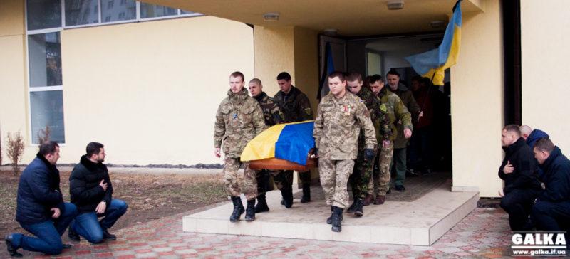 У Івано-Франківську попрощалися із Героєм, який загинув на російсько-українській війні (ФОТО)