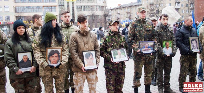 Герої не вмирають – вмирають вороги: в Івано Франківську відбувся віче Реквієм пам'яті Небесної Сотні (ФОТО)