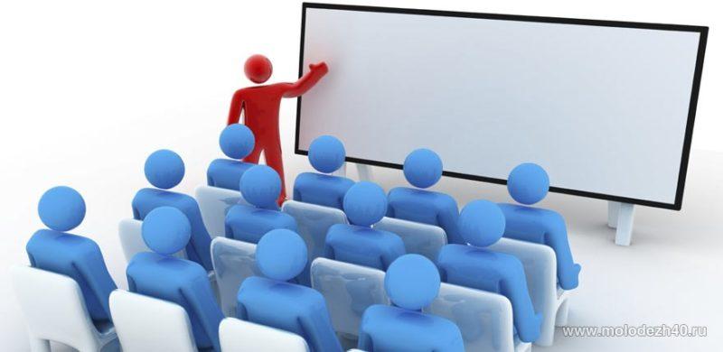 Волонтерів та учасників АТО запрошують на тренінг в Івано-Франківську