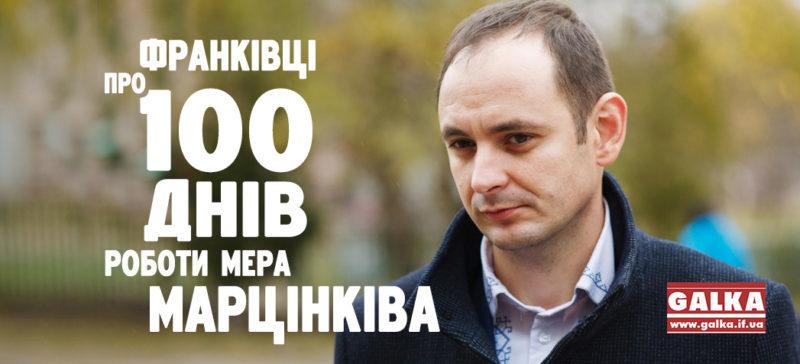 Vidkrittya-doshki-22-shkola-Tyagnibok-Martsinkiv-7026