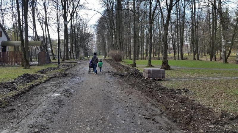алея парк шевченк