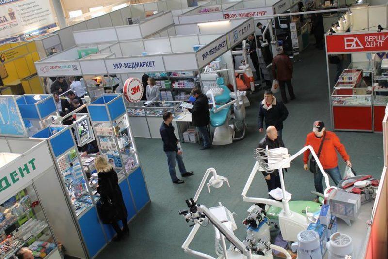 У Франківську відкрився Міжнародний стоматологічний форум (ФОТО)