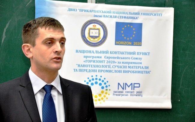 Науковець Прикарпатського університету отримав грант Президента України