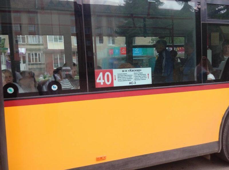 """Комунальники виявили одну """"нелегальну"""" маршрутку на вулицях міста"""