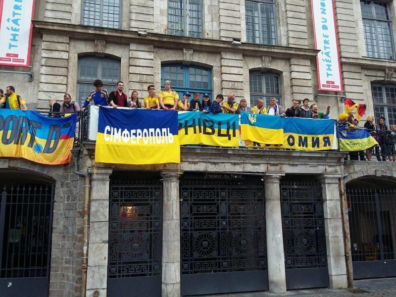 У Франції російські хулігани атакували українських вболівальників