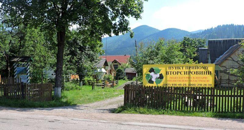 Пункт прийому вторсировини відкрили у прикарпатському лісництві (ФОТО)