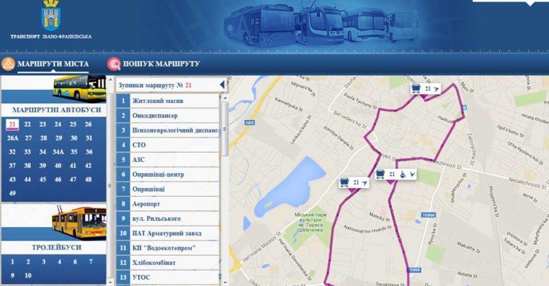 Іванофранківці в Інтернеті можуть побачити, який громадський транспорт призначений для перевезення маломобільних груп