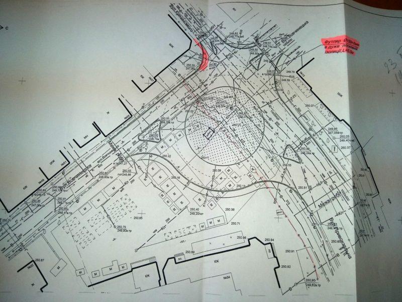 Розпочалося довгоочікуване будівництво транспортного кільця на Привокзальній (ФОТО+СХЕМА)