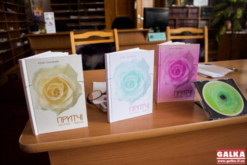 У Франківську презентували повчальні книги для глухонімих (ФОТО)