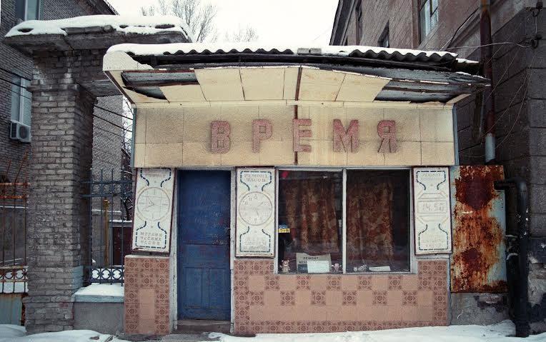 У Франківську створюють музей культури Луганська