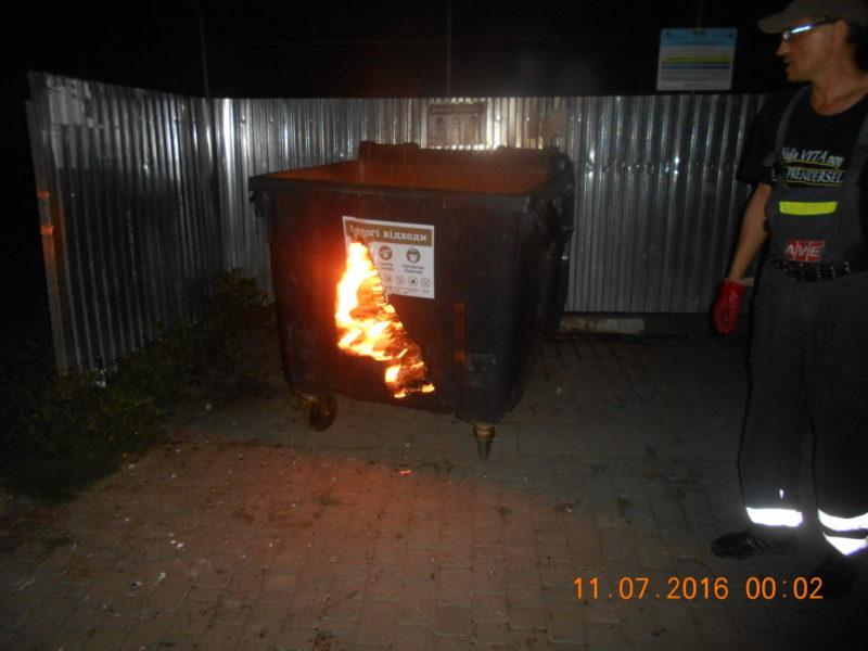 У місті діють вандали, які палять сміттєві контейнери