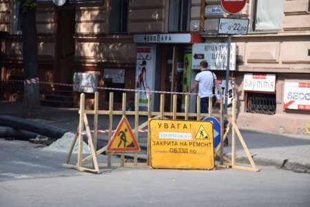 На вулиці Шевченка розпочали ремонтні роботи (ФОТО)