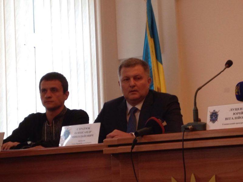 Луценко представив нового прокурора Івано-Франківської області