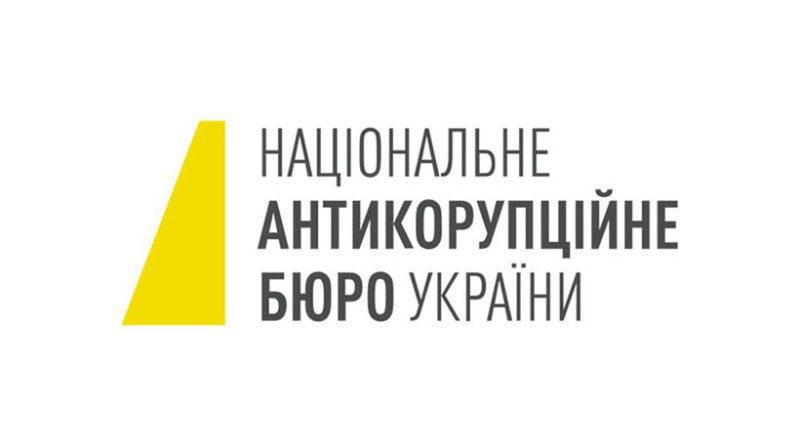 Чиновницю офісу Зеленського затримали за вимагання 150 тисяч доларів
