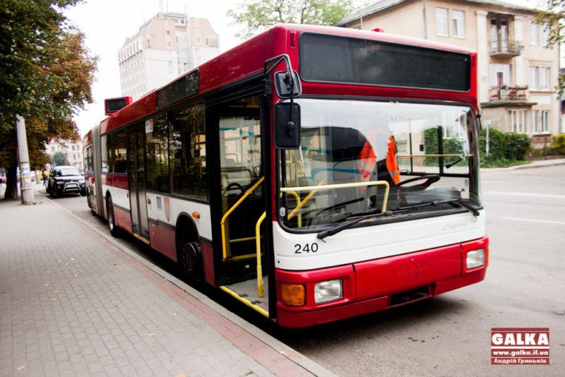 На Каскаді курсуватимуть ще два тролейбуси (ВІДЕО)