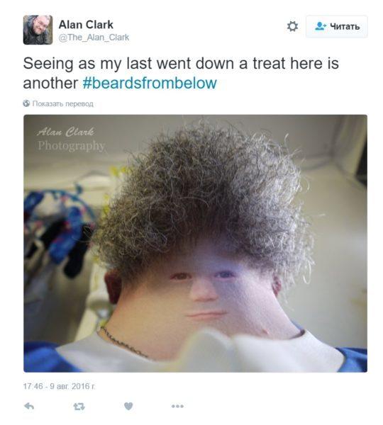 """У мережі поширився дивний """"бородатий"""" флешмоб (ФОТО)"""
