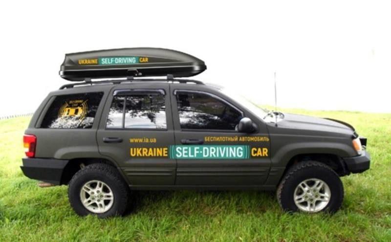 В Україні протестували перший безпілотний автомобіль (ВІДЕО)