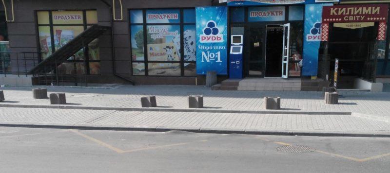 Гарантійний ремонт вулиці Тичини обіцяють зробити за місяць