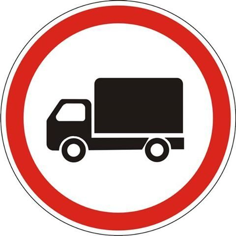 На трьох дорогах області тимчасово ввели обмеження руху великовагових машин