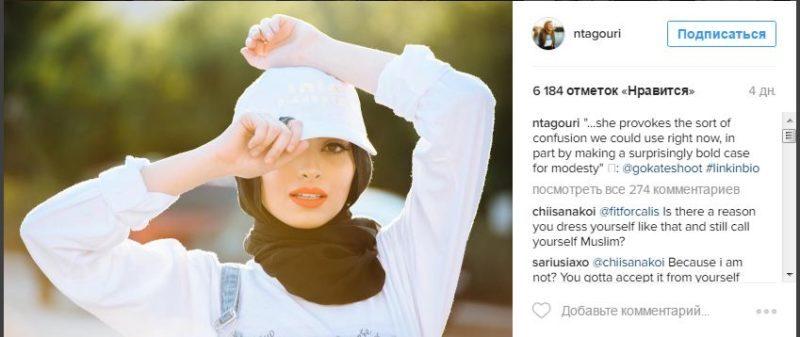 Мусульманка в хіджабі вперше в історії знялася для Playboy (ФОТО)