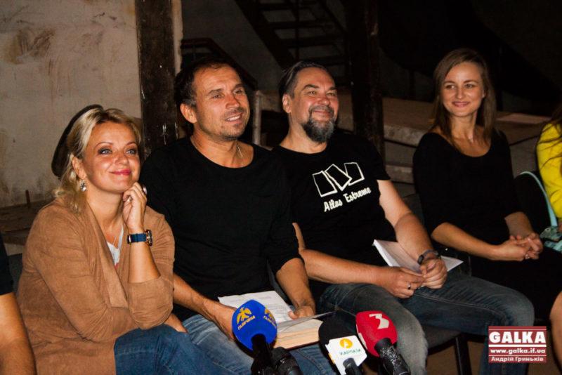 Франківський драмтеатр у підвалі показуватиме «Гамлета» за текстом Андруховича (ФОТО)
