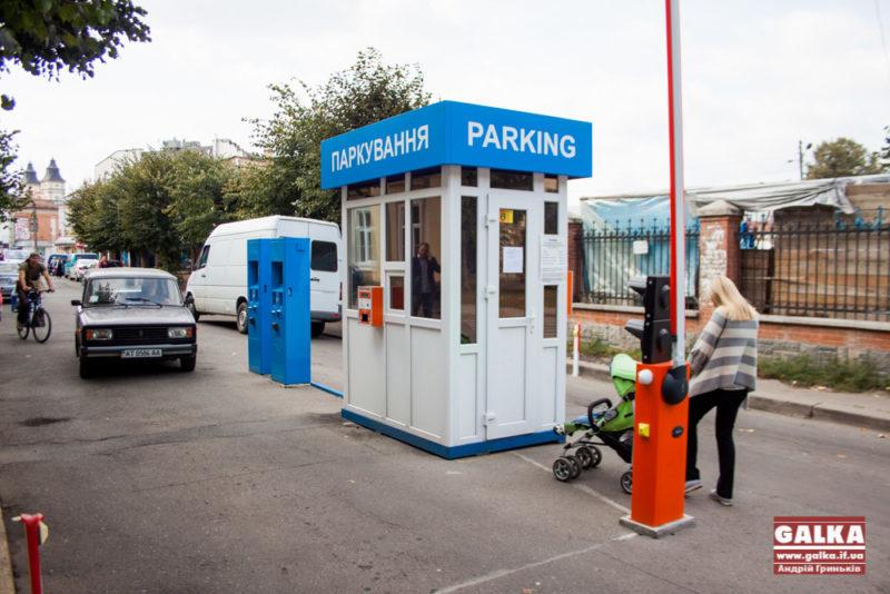 Вищий господарський суд  визнав паркінг у центрі Франківська незаконним