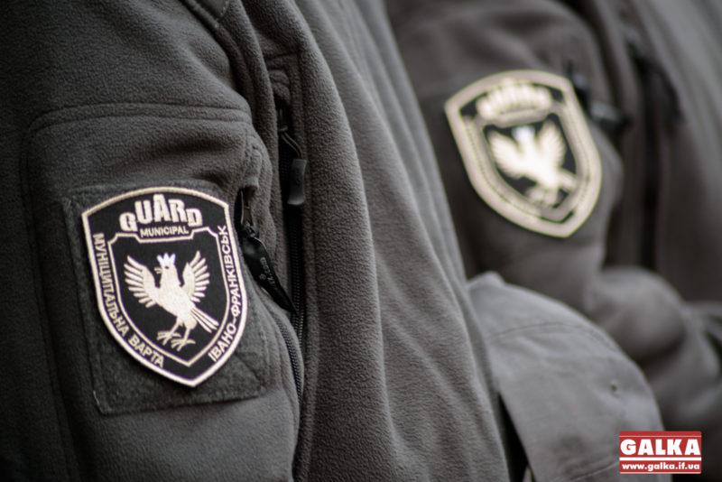 """Шахраї кличуть іванофранківців у відділ поліції від імені """"Муніципальної варти"""" (ФОТОФАКТ)"""