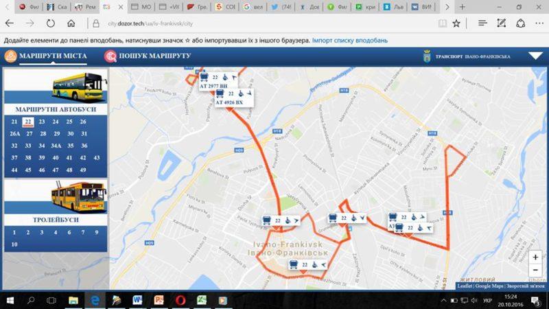 За рухом низькопідлогових автобусів у Франківську можна стежити у мережі