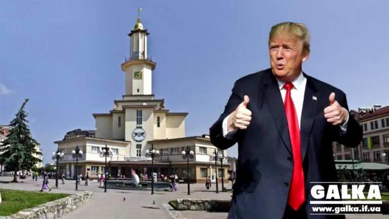 США обрали Трампа: що тепер буде з Івано-Франківськом? (ВІДЕО)