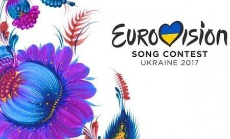 """""""Євробачення-2017"""" передумали відкривати на території Софії"""