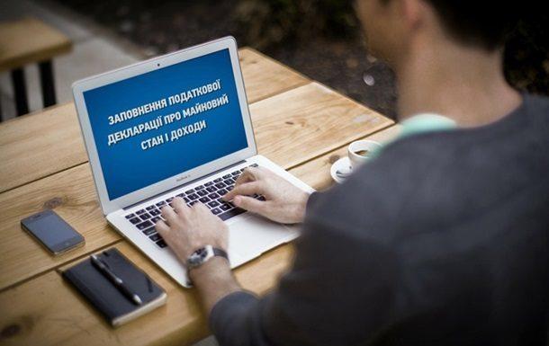 Керівникам шкіл і лікарень не доведеться заповнювати e-декларації