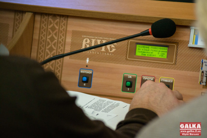 Обласна рада погодила поділ ділянки комісаріату на Довженка під будівництво