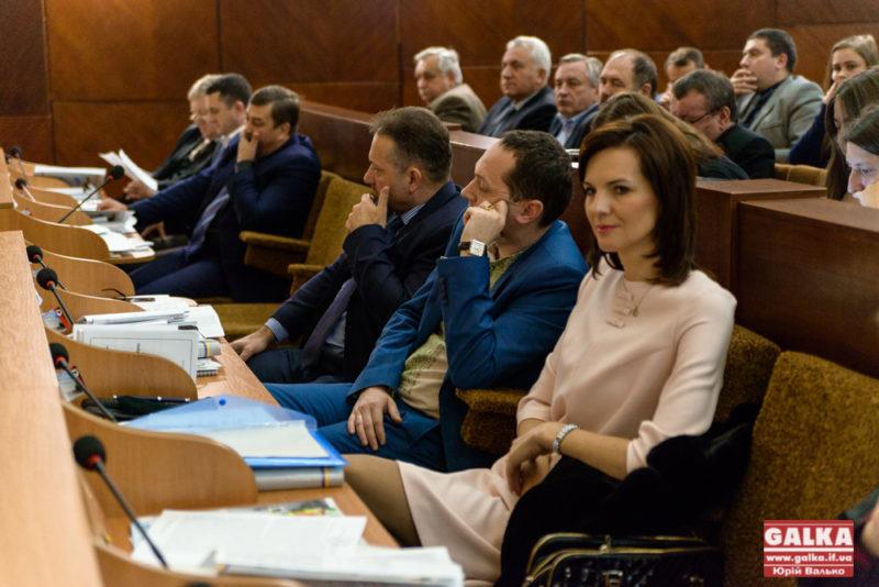 Зимова сесія Івано-Франківської обласної ради у світлинах (ФОТО)