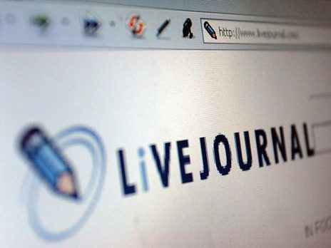 Сервери LiveJournal перенесли в Росію