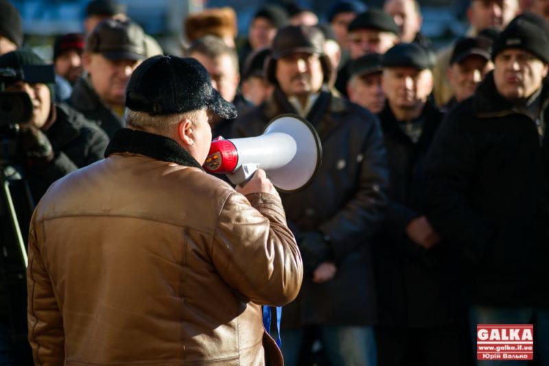 Колишні міліціонери вимагали у Франківську більших пенсій (ФОТО)