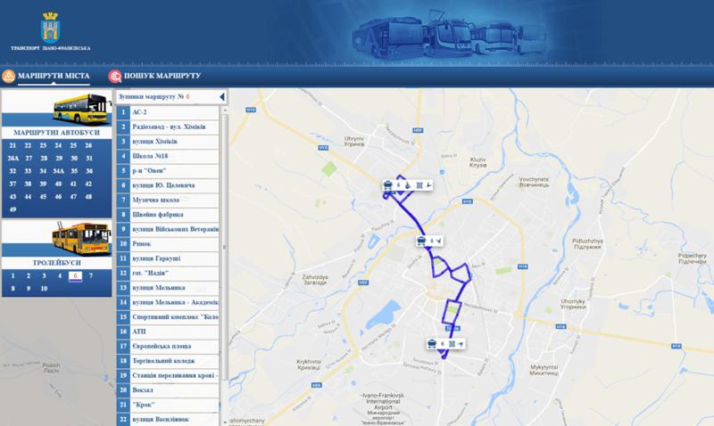 """Франківські тролейбуси-гармошки можна відслідковувати у системі GPS-моніторингу """"DozoR"""""""