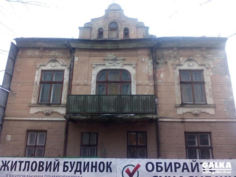 На місці столітньої кам'яниці на Бельведерській планується нове будівництво (ФОТО)