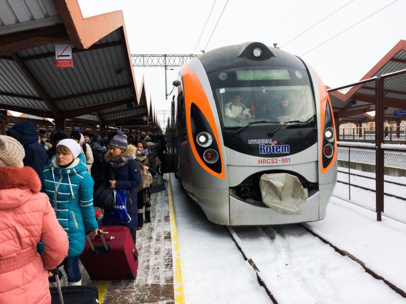 """Квитки на потяг до Перемишля відтепер можа купити  на сайті """"Укрзалізниці"""""""