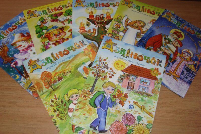 """Франківський """"Дзвіночок"""" став найкращим періодичним виданням для дітей"""