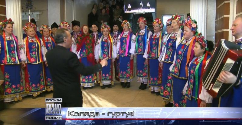 Колядники з Харківщини завітали на Прикарпаття (ВІДЕО)