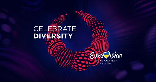 В Україні визначилися з логотипом і слоганом для Євробачення-2017