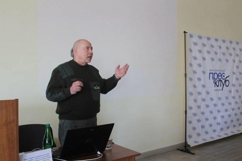 Інформаційний вплив робиться у цілому світі, Україна не є унікальною країною, – соціальний психолог Олег Покальчук у Франківську